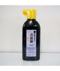 Daiso - ink No. 28