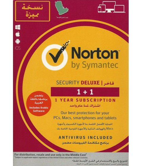 Norton Security Deluxe One Year subscription - [Downloadable version]